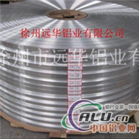 专业供应铝带