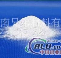 超细氧化铝粉0.3¦Ìm