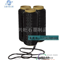 碳纖維(國產 進口)