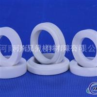 99氧化鋁密封環氧化鋁陶瓷密封環