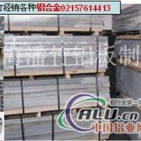 6082花纹铝板(标准硬度)
