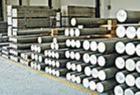 6063T5铝棒6063T5优质铝棒