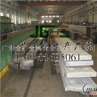 2024超硬铝板 2024耐腐蚀铝板