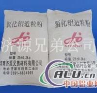 造粒粉氧化铝造粒粉