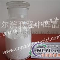 激光晶体级高纯氧化铝粉99.999%