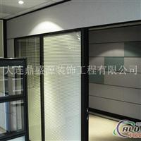 办公室铝合金玻璃隔断