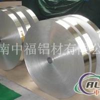 铝带材2mm厚铝带厚铝带