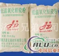 氧化铝瓷粉高温氧化铝瓷粉