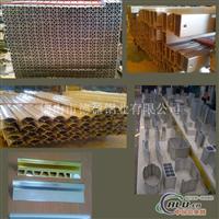 工业型材生产厂家表面处理等