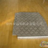 厂家专业订做各种尺寸铝板