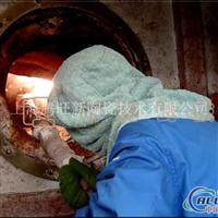 熔窑热风管耐火内衬陶瓷焊补