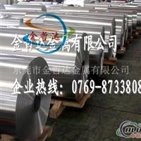 AL6063铝合金带 AL6063半硬铝带