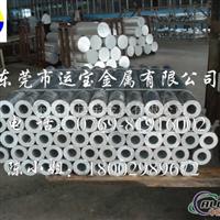 供应6063空心铝管