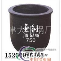 高效熔铝锅炉,专业熔铝石墨坩埚!