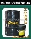 鋁板拉絲油