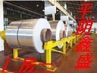 专业供应铝及各种铝合金加工材