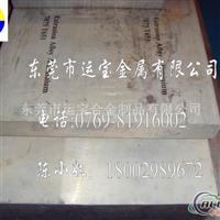 美国进口7075铝板 7075铝板平整