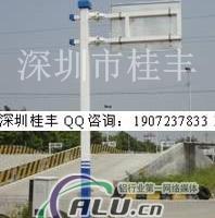 道路標志標識 公路標志桿