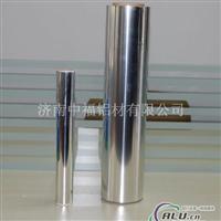 铝箔产物供应商铝箔临盆商