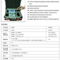 佛山,顺德铜铝材导电率测试仪
