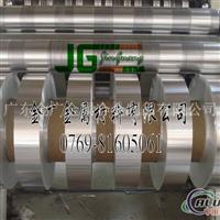 工业纯铝1050纯铝带