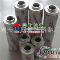 批發液壓濾芯0330D020BNHC