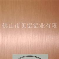阳极氧化铝板\拉丝压丝氧化铝板\铝卷电器面板:柜机面板,空调面板、微波炉面板,展示柜面板,