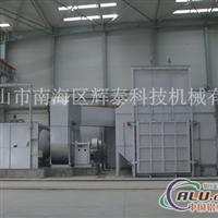 佛山輝泰長期銷售均質爐
