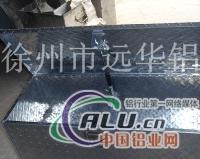 专业加工定制铝箱子