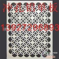 冲孔铝单板氟碳冲孔铝单板