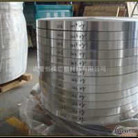 生产铝塑PPR管用铝带