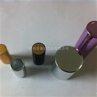 化妆品铝瓶盖