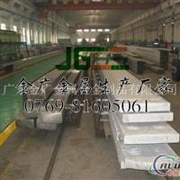 QC10铝板【超硬铝】QC10铝板价格