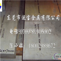 进口7075铝薄板价格