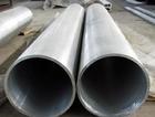 截面铝管、6061截面铝管报价