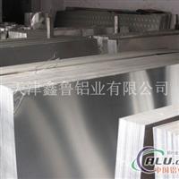 6082中厚铝板6063铝板
