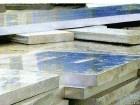 LY7鋁板(優惠之中)