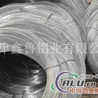 北京6082 铝管