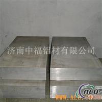 合金铝板供应商中福合金铝