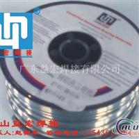 銅鋁焊絲低溫銅鋁焊絲