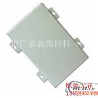 铝单板和铝塑板的区别与比较