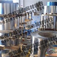 进口铝合金 7075铝材进口铝合金
