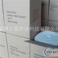 化工工业高温加热设备的隔衬毯