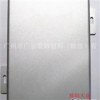 建筑幕墙铝单板的材质及构造