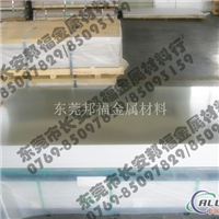 进口铝合金带7075T6西南铝合金