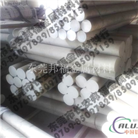 进口美国铝合金 7005进口铝合金