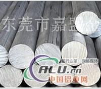 上海6061T6铝合金棒批发
