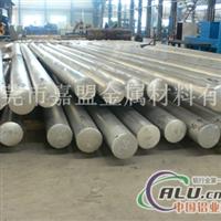 国标6063铝棒厂家、氧化铝棒