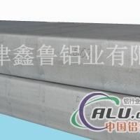 2024铝合金板LY12中厚板