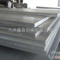 6063铝管铝方管LY12铝板7075铝棒